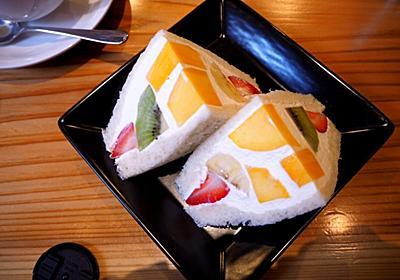 一日16食だけのフルーツサンド。神楽坂の喫茶店「珈琲日記」 - 今夜はいやほい
