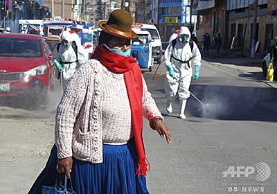 アンデス住民、コロナに強い耐性か 少ない感染に専門家ら注目 写真5枚 国際ニュース:AFPBB News