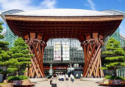 朝・昼・晩、1日の予算5,000円で楽しむ。大好きな「金沢」の美味しいもの   マネ会 生活 by Ameba