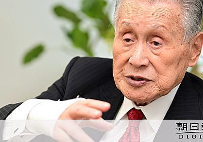五輪開会式の縮小「IOCはだめだ、と」 森喜朗会長:朝日新聞デジタル