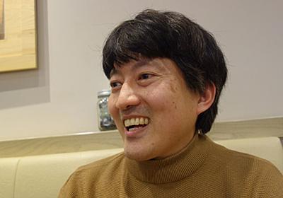 40歳「廃道」に鉱脈を見出した男の快活な人生 | 「非会社員」の知られざる稼ぎ方 | 東洋経済オンライン | 経済ニュースの新基準
