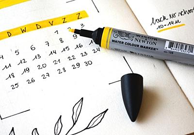 リマインダーとカレンダーを使った、抜け漏れない仕事の進め方|平野太一|note