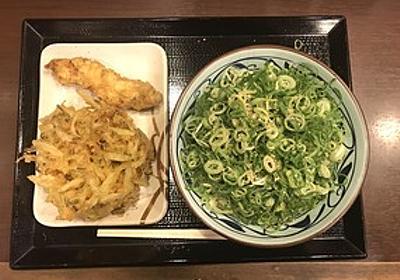 痛いニュース(ノ∀`) : 丸亀製麺(神戸市)が紹介した「ネギだく」に香川県民キレる 「讃岐うどんの文化壊すな」 - ライブドアブログ