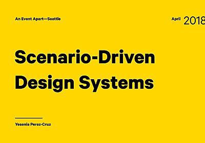 Building Flexible Design Systems - Speaker Deck