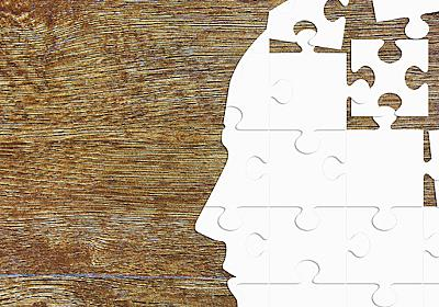 「しかたがない」を英語で言うと? 英訳の超難問、その見事な答え(片岡 義男) | 現代ビジネス | 講談社(1/2)
