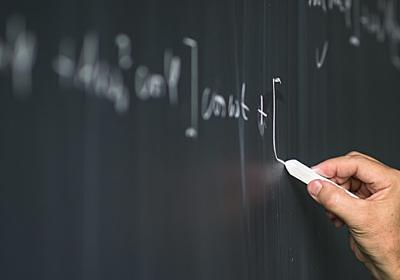 「大学教授」の「給与、手当、ボーナス」一体どれくらいもらってるの?(小町 守) | 現代ビジネス | 講談社(1/6)