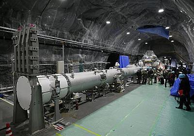 重力波観測施設「かぐら」 素粒子観測と連携、好立地生かし独自成果狙う - 産経ニュース