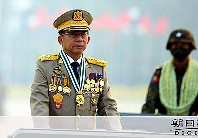 ミャンマー国軍、日本人外交官宅押し入り 外務省が抗議 [ミャンマーはいま]:朝日新聞デジタル