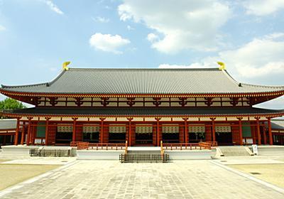 日本三大会と呼ばれた法要の一つ【薬師寺「最勝会」】(奈良市) - 奈良まほろば情報館