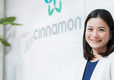 東大生の大半が落ちる試験を突破するベトナム人。AI企業シナモンCEO・平野未来に聞く、日本人エンジニアが安泰でいられない理由 - エンジニアtype | 転職type