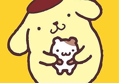 """ポムポムプリン【公式】 on Twitter: """"わぁ〜♡ このパンケーキ&フルーツタワーすご〜い!! みんな、ぼくのお誕生日をお祝いしてくれて本当にありがとう☆ 今日はいっぱい食べちゃお! みんなにも幸せが積み重なっていくように、ぼくこれからもがんばるね♪ ずっとなかよくしてく… https://t.co/HftLSmwrRX"""""""