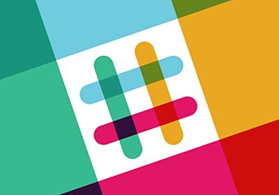 Slack、評価額が約7800億円に--アクティブユーザーは800万人超 - CNET Japan