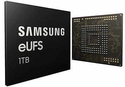 Samsungが世界初のスマートフォン向け1TBストレージを量産開始 - GIGAZINE
