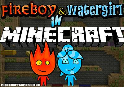 Fireboy and Watergirl Map in Minecraft | Play Friv Old Games… | Flickr