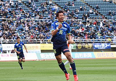 ベガルタ仙台がFC東京DF柳貴博を期限付き移籍で獲得と発表 再び木山監督のもとでプレー : ドメサカブログ