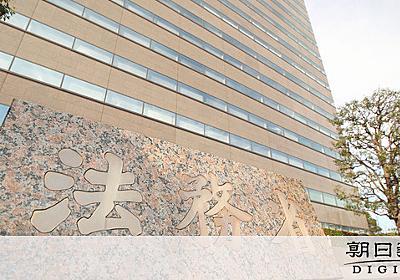 外国人施設収容、長期化を解消へ 「私、動物じゃない」:朝日新聞デジタル
