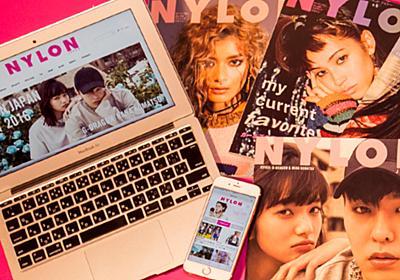 [CULTURE] 【急募】NYLON JAPANスタッフを大募集中 - NYLON JAPAN