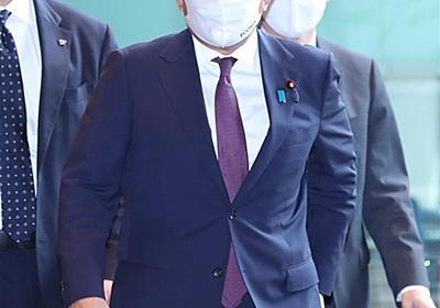 """デジタル庁準備室、スローガンは""""ガースー"""" 30日に立ち上げ - 産経ニュース"""