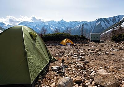 【防犯対策】登山でのテント泊、盗難されないように徹底的に対策しよう-それゆけ山道具