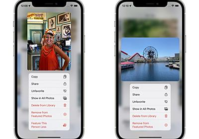 iOS15、写真の「メモリー」に元カノや元彼など特定の人物や場所が表示されないようにする機能を追加 - こぼねみ