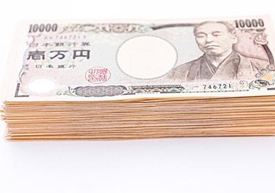 体験談 予算100万円でパパ活をやってみた感想|フミコ|note