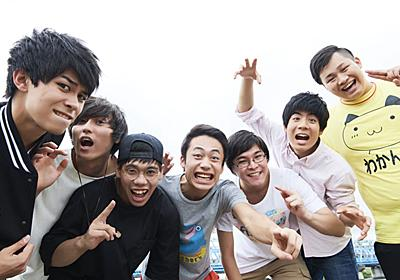 7人組YouTuber・Fischer'sが1stアルバム発売、湘南乃風SHOCK EYEが楽曲提供 | Voty[ボーティ] | ニュース掲示板