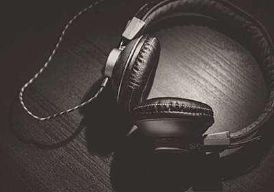 高音質で低価格!コスパ最強おすすめヘッドホン、イヤホン2020【プロ推薦】 | レコメンタンク