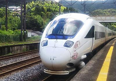 こんなに?地図と「ズレてしまった」鉄道路線 | 経営 | 東洋経済オンライン | 経済ニュースの新基準