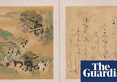 Lost chapter of world's first novel found in Japanese storeroom | Books | The Guardian