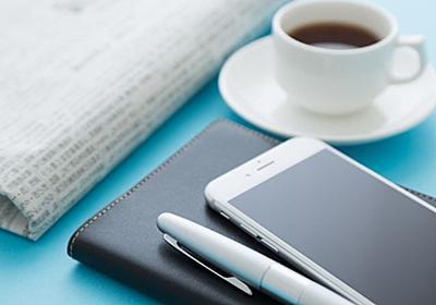 「朝型人間は仕事ができる」の怪しすぎる根拠   高城幸司の会社の歩き方   東洋経済オンライン   経済ニュースの新基準