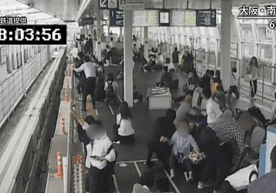 大阪北部地震:発生時の駅構内映像公開 大阪モノレール(提供) - 毎日動画