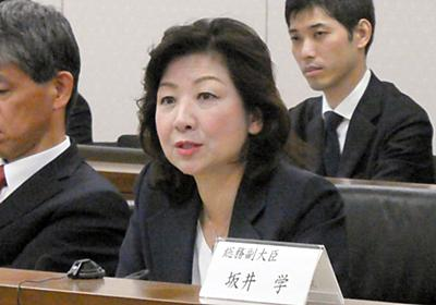 東京五輪狙うサイバー攻撃対策、技適マーク基準見直しへ:朝日新聞デジタル