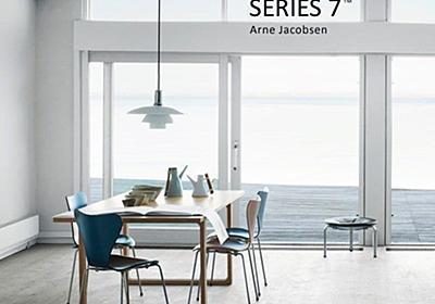 毎日を共に過ごしたい!Seven Chair(セブンチェア)名作デザイン椅子   NUMK [ナムク]   l i f e s t y l e   Pinterest   Interiors, Life design and Scandinavian style