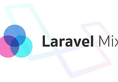 Laravel Mix なら設定3行だけで webpack/Sass/JS のビルド環境ができました | Tips Note by TAM