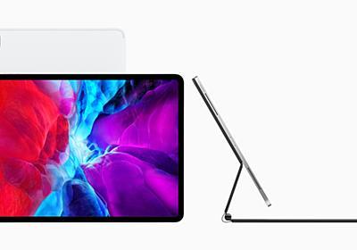 ミニLEDを搭載した最初のApple製品は今年第4四半期の新型iPad Proに?著名アナリスト - こぼねみ