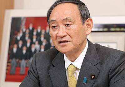 菅義偉「コロナ第2波、かなり準備はできている」   国内政治   東洋経済オンライン   経済ニュースの新基準