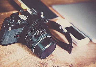 「8年1ヶ月」という世界最長の露光時間で撮影した写真が公開中 - GIGAZINE