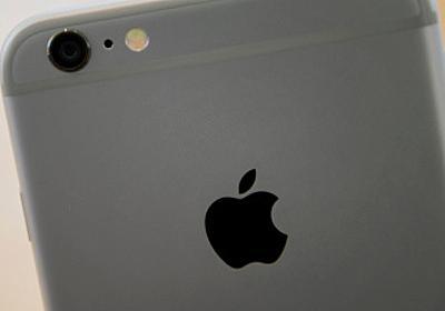 総額100億円アップル社を訴えた!日本の中小企業島野製作所「下請けだからって、ナメるなよ」(週刊現代) | 現代ビジネス | 講談社(1/5)