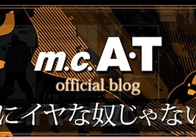 この1曲!vol.2 Coffee Scotch Mermaid | m.c.A・T official blog - そんなにイヤな奴じゃないと思う