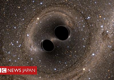 重力波をブラックホールから「観測」 アインシュタインが予言 - BBCニュース