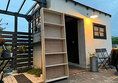 ランドリールームを隠し部屋にする秘密のドアをDIY〜棚取り付け編〜 - 北欧ミッドセンチュリーの家づくり