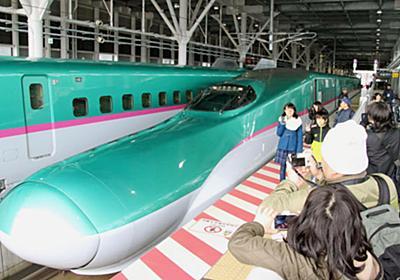 JR北、7%前後値上げへ 経営の自立目指す  :日本経済新聞