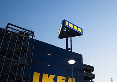 IKEAが扱う自転車アイテム全13点を紹介します!