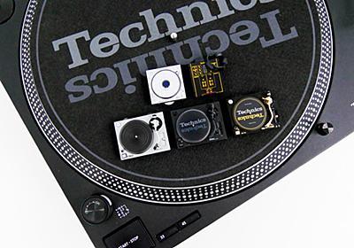 テクニクス「SL-1200MK2」などDJ機材がミニチュア化。直径3cmのLP盤もランダムに封入 - PHILE WEB