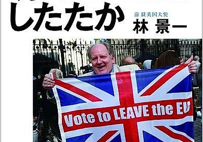 国民投票でEU離脱を決めたはずのブリカス「総選挙で国民にEU離脱の信を問う」 : 市況かぶ全力2階建