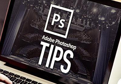 【Photoshop】今どきデザイナーの画像補正「ハイパスフィルター」を使いこなそう! | EXMIND BLOG