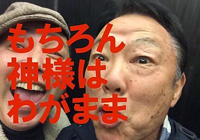 清原明彦先生と過ごす夜 with Nくん@会員制ラウンジピュアン&SMバーイデア - CHUFF!! チャフで行こうよ。