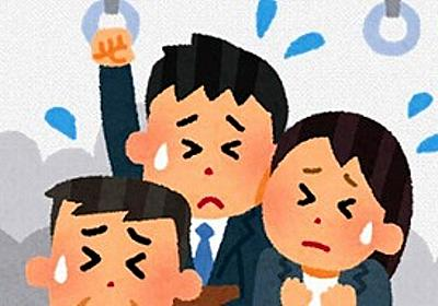 【海外の話題】電車で騒いではいけません!!!   おなやみ通信