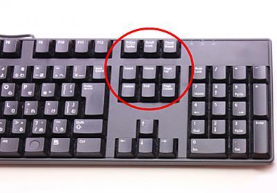 """「Insert」「Scroll Lock」って何で設置されてるんです? キーボードの""""いらないキー""""の使い方 - ねとらぼ"""
