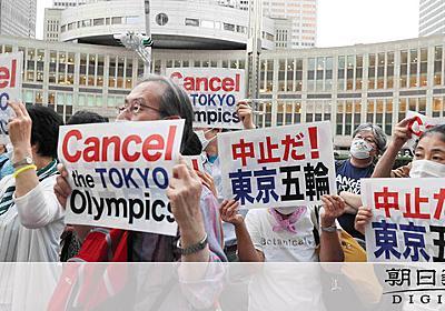 五輪反対、戦前も64年も 上書きされる「国民的記憶」 - 東京オリンピック:朝日新聞デジタル